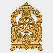 กระทรวงศึกษาธิการ เปิดรับสมัครสอบพนักงานราชการ 11 ส.ค. -18 ส.ค. 2564
