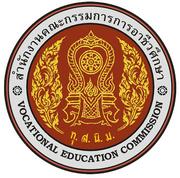 สำนักงานคณะกรรมการการอาชีวศึกษา วิทยาลัยการอาชีพหลวงประธานราษฎร์นิกร เปิดรับสมัครสอบพนักงานราชการ 16 ส.ค. -20 ส.ค. 2564